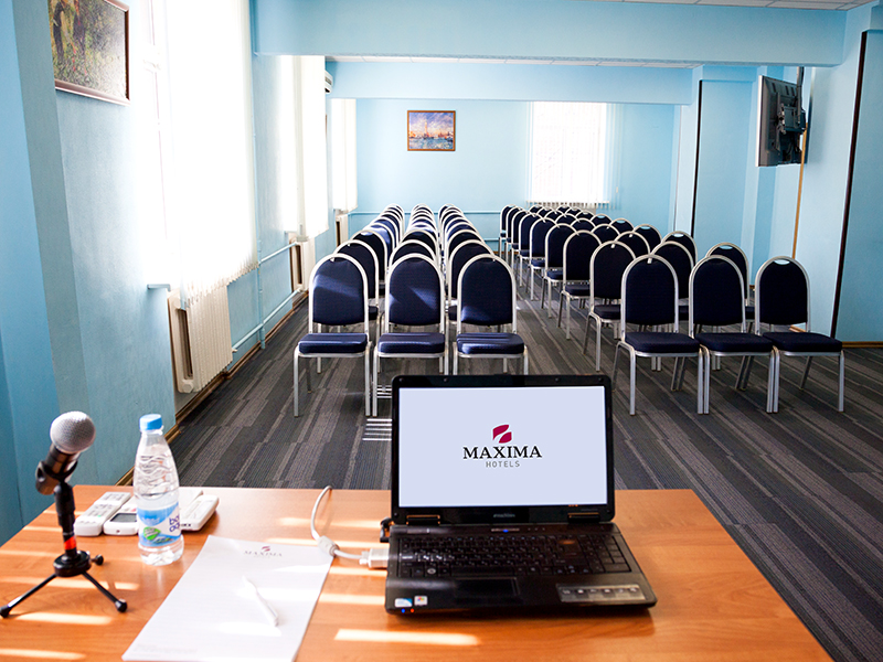 гостиница Максима Заря, конференц-зал