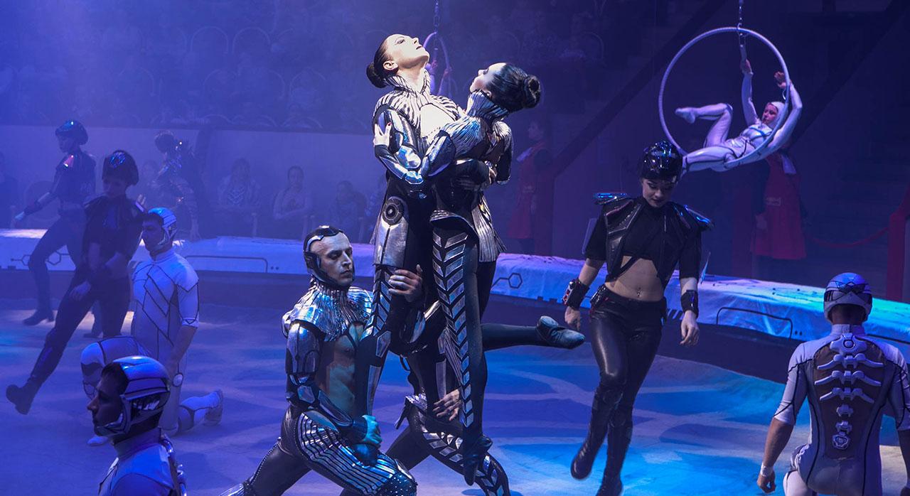 Шоу Запашных - Цирк с другой планеты