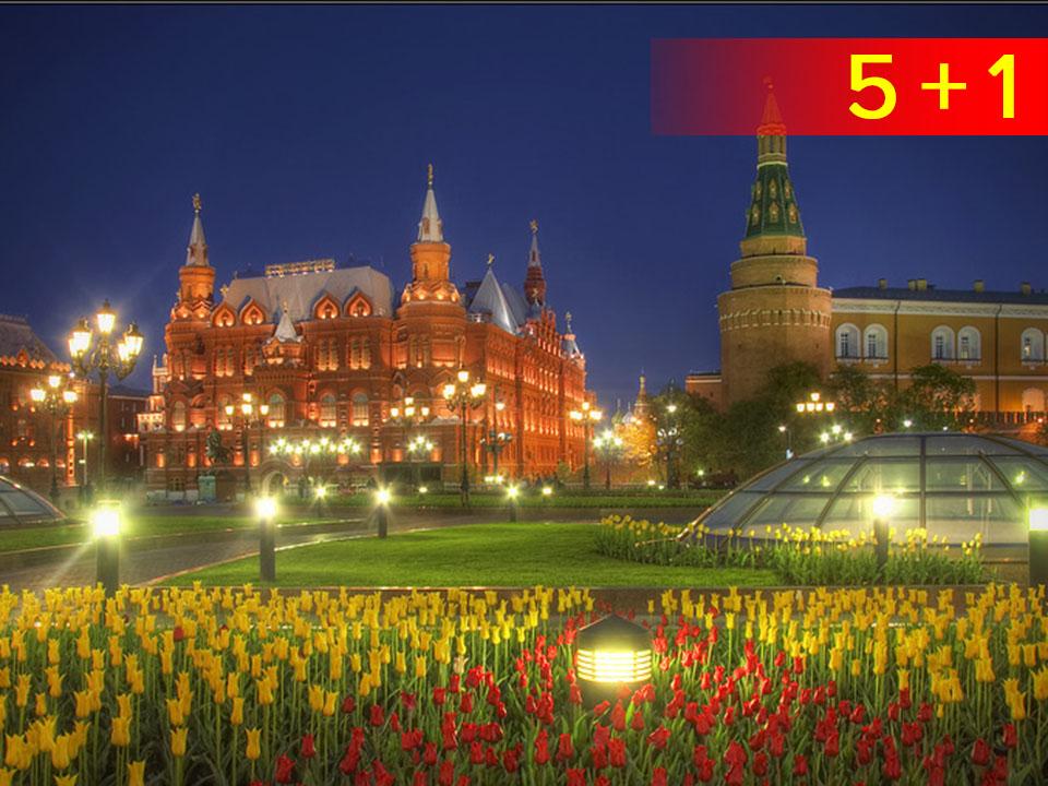 Майские праздники в Москве: туры для школьников