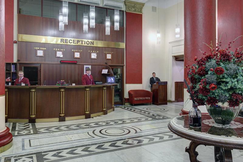 гостиница Пекин, Москва