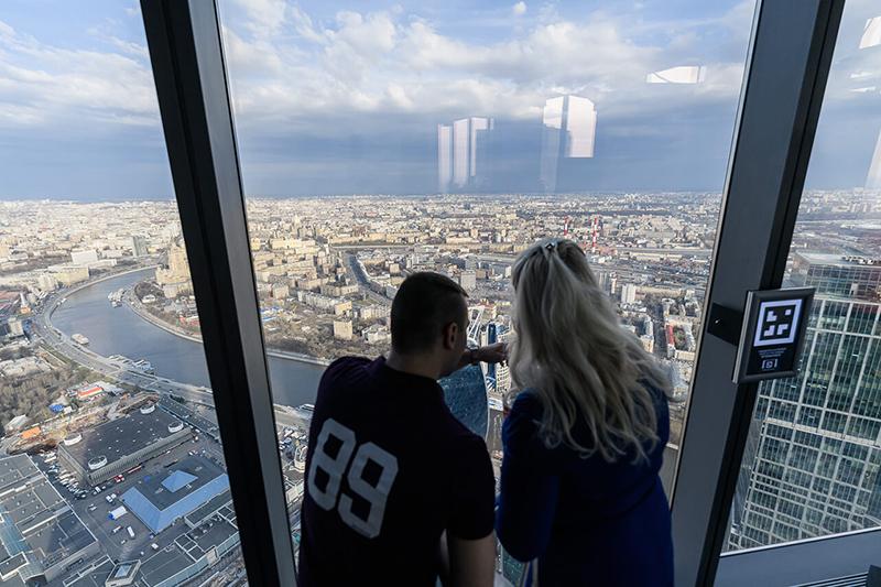 смотровая площадка Панорама 360