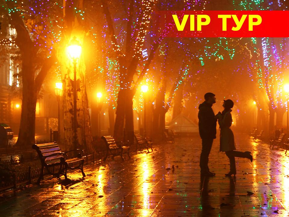 индивидуальные туры в Москву