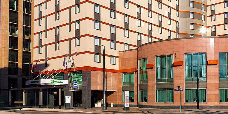 отель Holiday Inn Лесная Москва