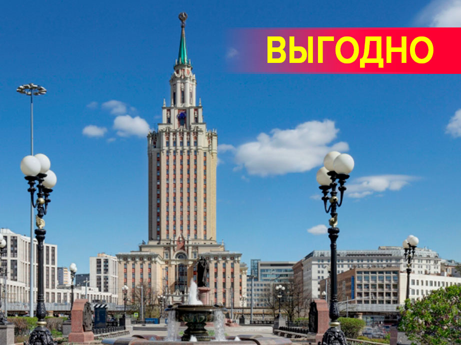 недорогие туры в Москву